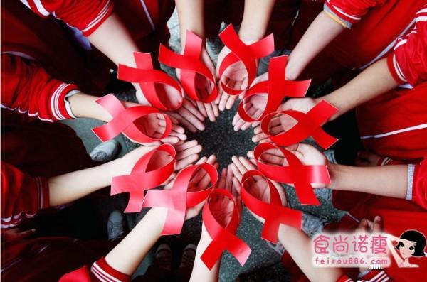 艾滋病主要的传播途径