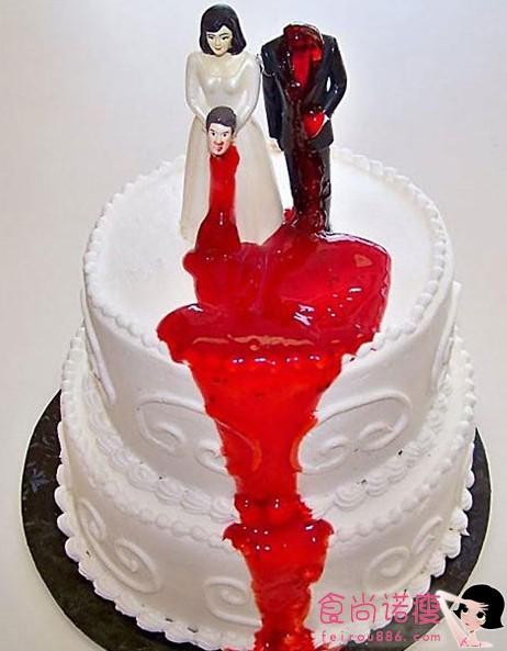 离婚蛋糕很惊悚